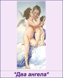 """Художественное панно из колотой мозаики """"Два ангела"""""""